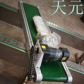 小型皮带输送机 口罩机流水线皮带机 包装皮带输送机