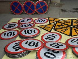 武汉欣途交通设施定制各种限速标志牌