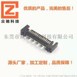 供应显卡连接器 SATA15P 焊线式 公 头