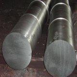现货供应W18高速钢 圆钢 钢板