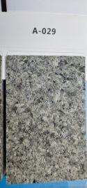 宿州瓷砖背胶厂品牌加盟