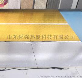 哈尔滨碳纤维地暖发热瓷砖厂家图片
