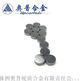 钨钢实心圆片 硬质合金圆台耐磨零件 钨钢模具