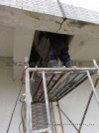 紫云县堵漏公司, 楼顶补漏如何找裂缝堵漏