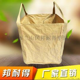 新料集装袋 山东集装袋 集装袋生产商