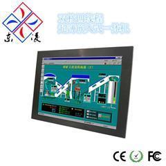15寸/12.1/10.4/8.4/7.0工业平板平板电脑/工业一体机