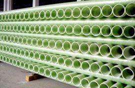 河北玻璃钢电缆管