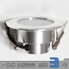燧明SM-D033LED一体化筒灯3W