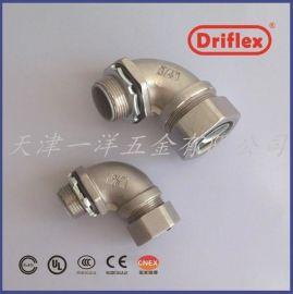 不锈钢接头   driflex