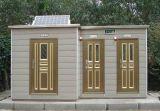 福建福州 厦门 环保移动厕所