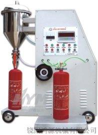 干粉灭火器灌装机,鸿源干粉灭火器灌装机供应商