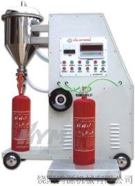 幹粉滅火器灌裝機,鴻源幹粉滅火器灌裝機供應商