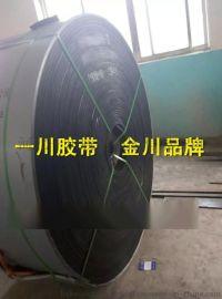 EP耐高温输送带,一川胶带,金川品牌,650-3000宽幅
