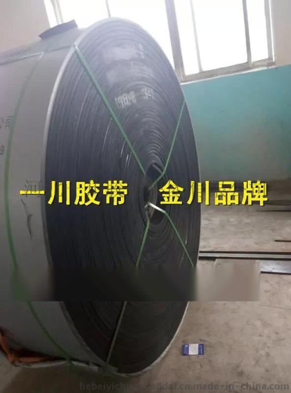 EP耐高溫輸送帶,一川膠帶,金川品牌,650-3000寬幅