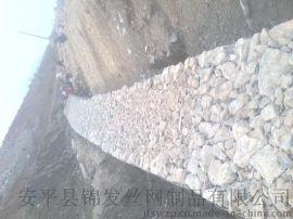 石籠網 石籠網箱 裝石頭網箱 安平縣錦發石籠網廠