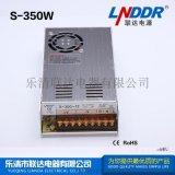 24V15A開關電源350W電源AC220V轉DC350W24V開關電源