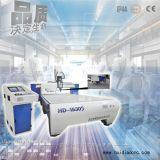 HD-1530S,自动换刀雕刻机,