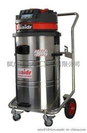 天津工业吸尘器WX-3078B 不锈钢吸尘设备