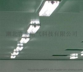 FJY-36x2Ex防水防塵潔淨熒光燈