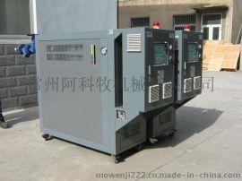 工业冷水机 工业用冷水机 冷水机