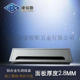 厂家直销80x280mm穿线盒 铝合金毛刷线盒 带毛刷线盒
