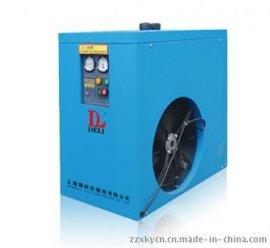 德励空压机冷冻式干燥机