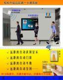 RFID远距离门禁考勤PLUS系统