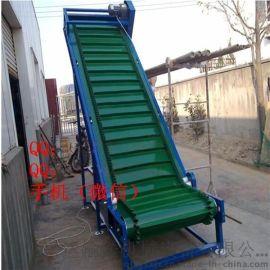 Y88300带宽轻型移动式爬坡输送机 订购不锈钢输送机