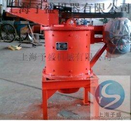上海予盛厂家专业生产销售玻璃粉碎机破碎机