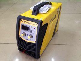 逆变华意隆空气等离子切割机CUT-70H数控专用等离子切割机