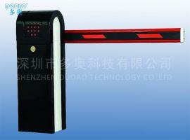 深圳停车场道闸 智能道闸 直杆道闸收费管理系统 停车场设备厂家