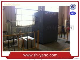 扬诺蒸汽锅炉 厂家直销150KW全自动电加热蒸汽锅炉