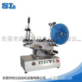 平面贴标机 不干胶膜 标贴机 SL-T-211