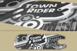 滑板车专用**彩色防滑砂纸,彩色PVC贴纸