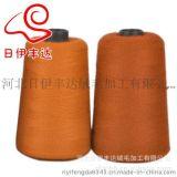 青藏100%牦牛绒纱线 手编机制两用纯牛绒毛线N 中细绒线正品