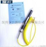 臺灣泰仕NR81531B模具固體溫度計熱電偶探頭