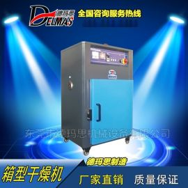 【出厂价】厂家供应5层箱型干燥机 5盘烤箱 箱式干燥机 买家保障
