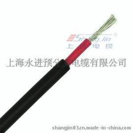 上海永進電纜集團光伏電纜PV1-F-1X4