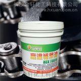 黃石高溫鏈條油/黃石大冶高溫鏈條油 從冬到夏通用