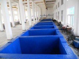 佛山南海禅城酸碱池,氧化调节沉淀池,玻璃钢防腐工程