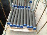 河北三元乙丙橡胶曝气管价格