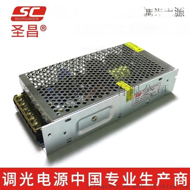 圣昌调光电源12V 24V 200W 0/1-10V 恒压LED调光电源 质优价廉高匹配性能网孔调光电源