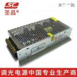 聖昌調光電源12V 24V 200W 0/1-10V 恆壓LED調光電源 質優價廉高匹配性能網孔調光電源