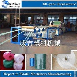 新型节能环保塑料网状撕裂膜机,打草绳机 塑料草绳机生产线