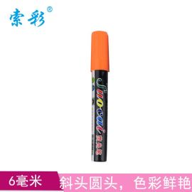 索彩厂家批发各种LED荧光板笔 荧光笔套装 广告礼品宣传玻璃笔