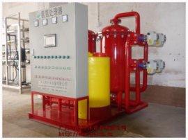 氨氮处理装置