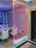 选择安装水泡泡冒泡隔断屏风,水舞气泡墙,流水屏风,水幕风水屏风