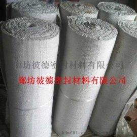 质优价廉陶瓷纤维防火布