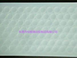 供应 1.0mm密封防滑硅胶垫片 硅胶脚垫