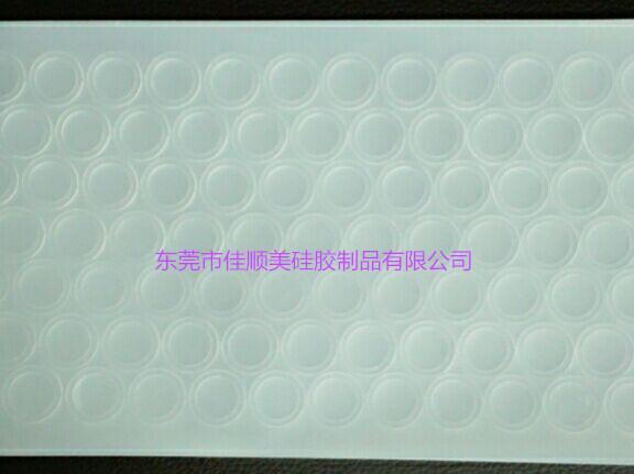 供應 1.0mm密封防滑矽膠墊片 矽膠腳墊